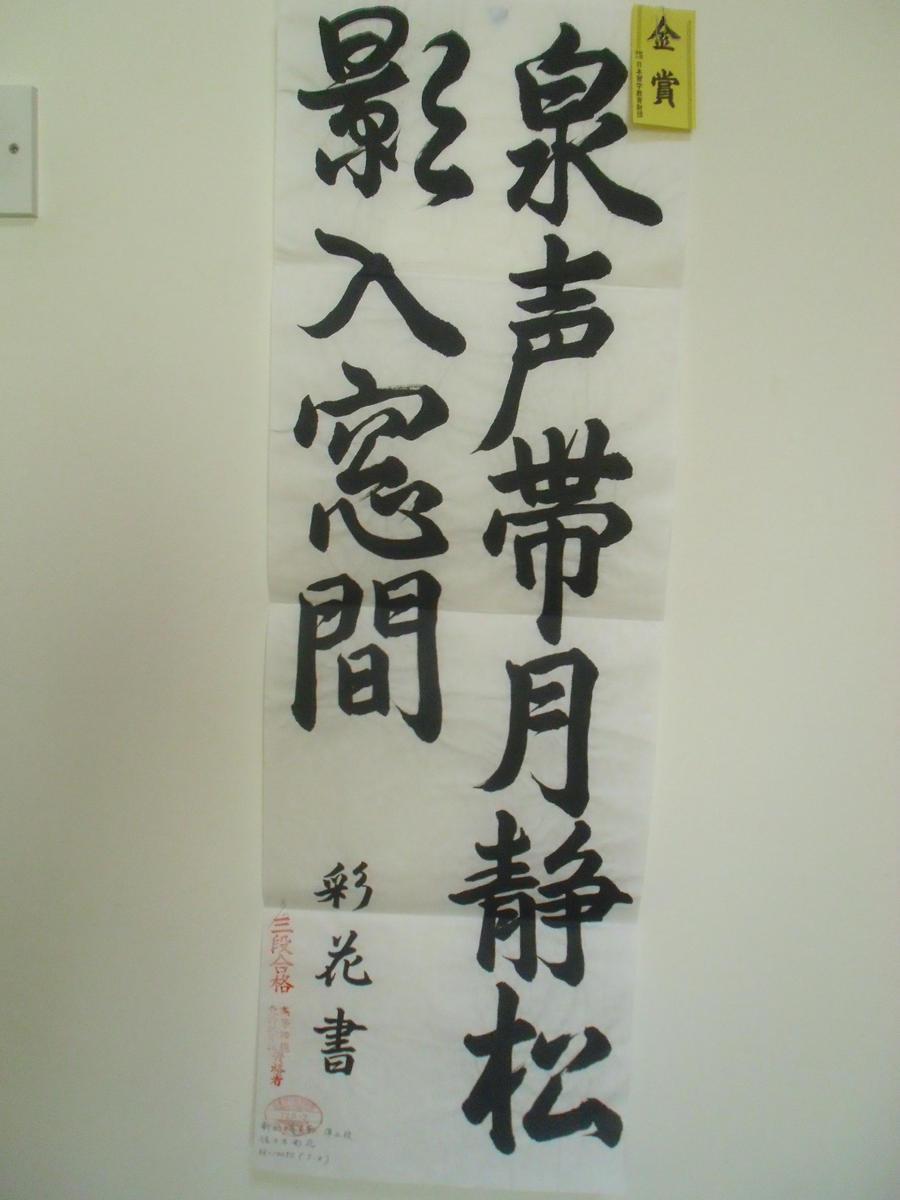 Japanese Calligraphy By Ayakasasaki On Deviantart