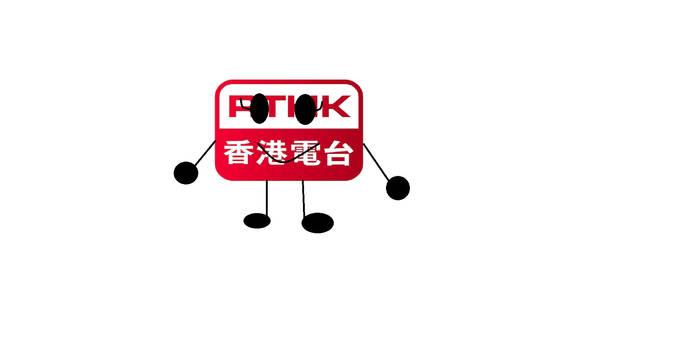 HKlogo characters: RTHK logo