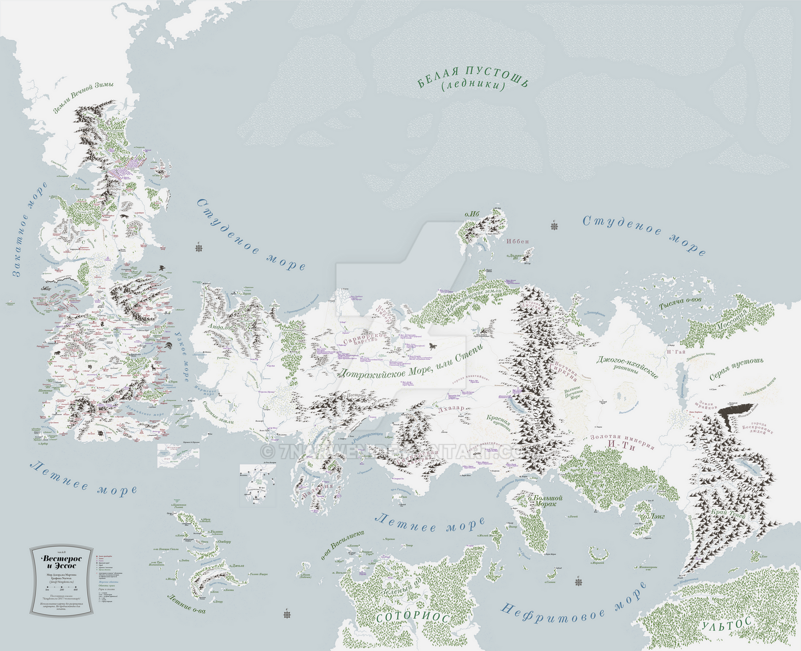 Westeros and Essos map, v.4 by 7Narwen on DeviantArt