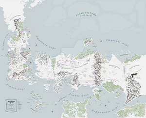 Westeros and Essos map, v.4