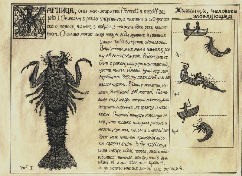 witcher 3 full bestiary pdf