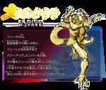 Golden metal Cooler - SDB H - BBM