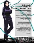 [JJK] Saionji Yura (Character Sheet)