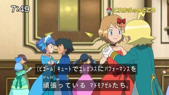 Another AmourShipping Date episode ? by BlackOtakuZ on