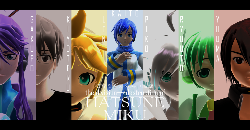 MMD: Division - Destruction of Hatsune Miku by kasanexkagamine