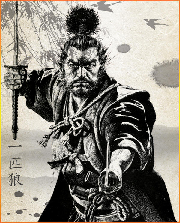 Miyamoto Musashi: Staying In The Moment With