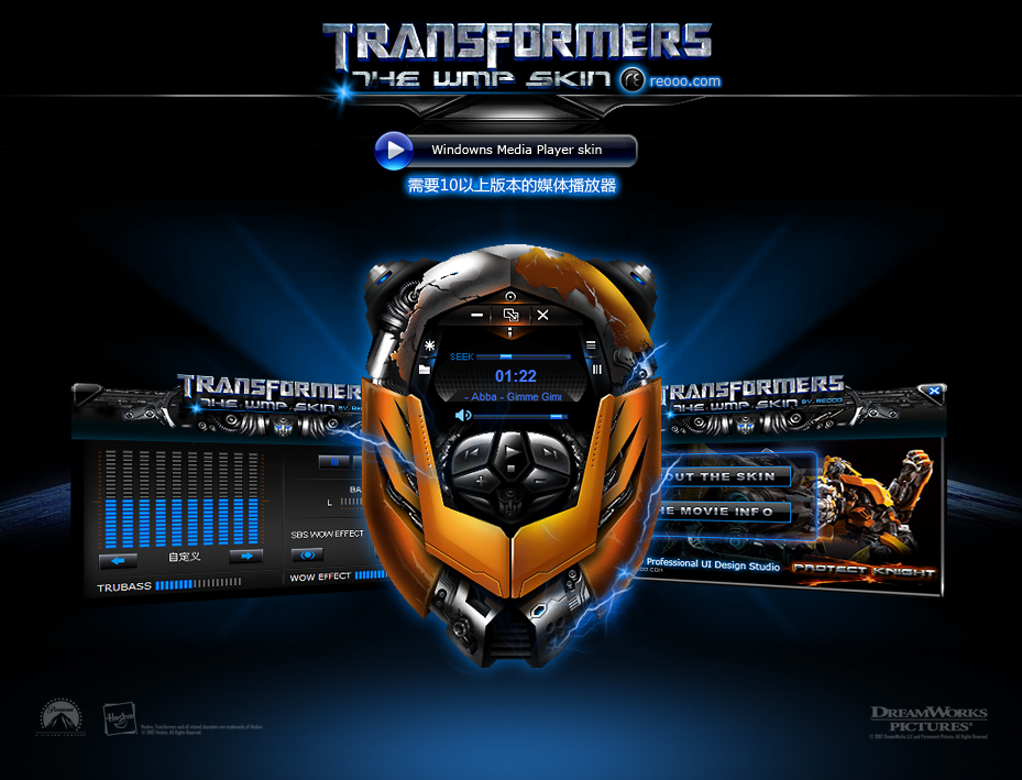 transformers movie free download sound effect