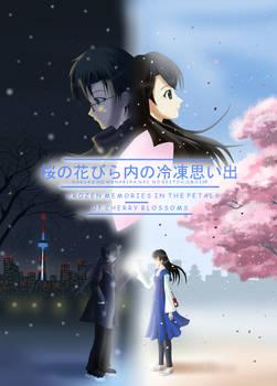 Sakura no Hanabira nai no Reitou Omoide