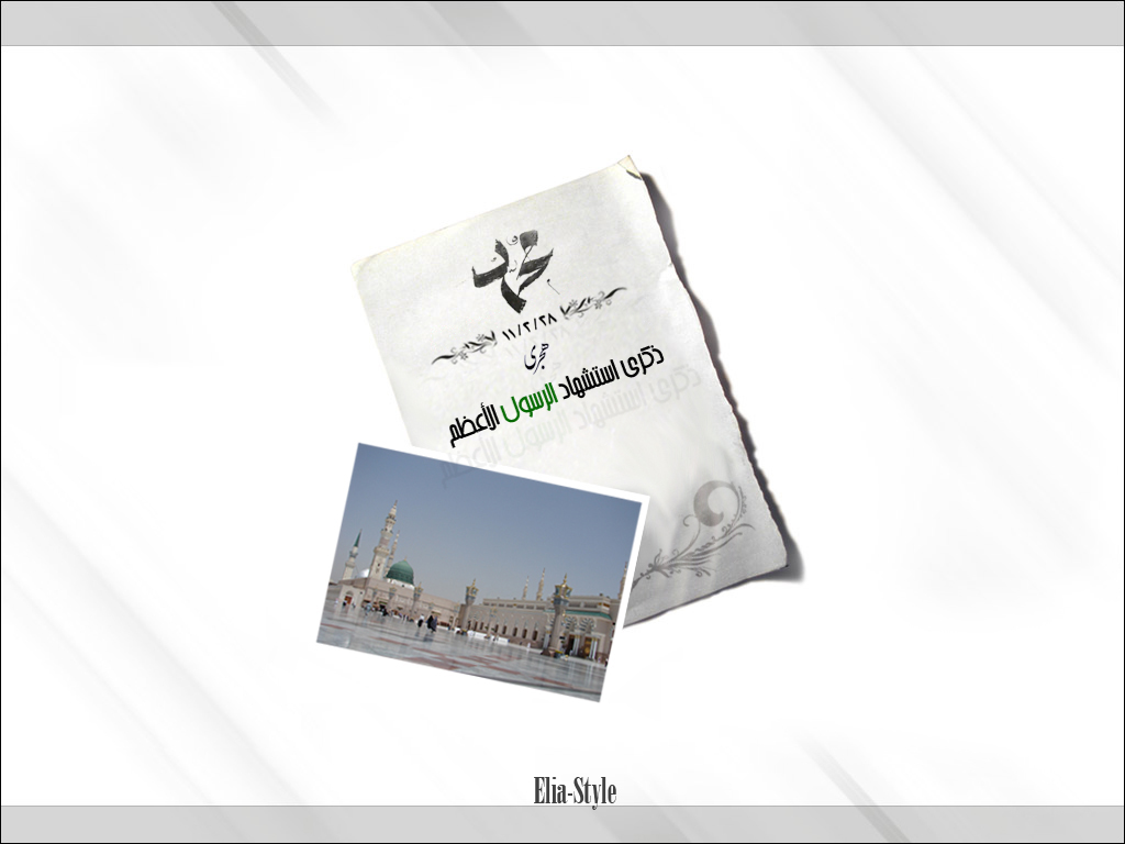 Mohammad_By_Elia_Style by Elia-Style