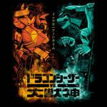 Dragon VS Beast by liu-psypher