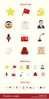 CPPCC Icons