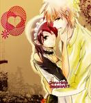 KWMS:Misaki and Usui