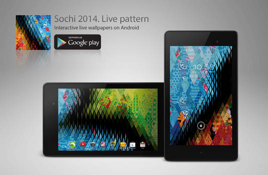 Sochi 2014. Live pattern. Android Live Wallpaper