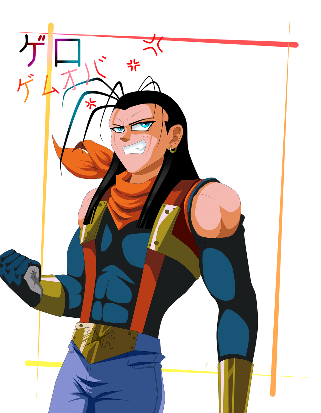 17 Super Basic Eye Makeup Ideas For Beginners: Super Android 17 By Mecha17 On DeviantArt
