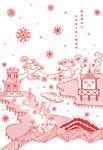 Chinoiserie Christmas 2