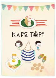 Kafetopi-low by cecilliahidayat