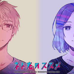 Recovery of an MMO Junkie Album Artwork by KenReels