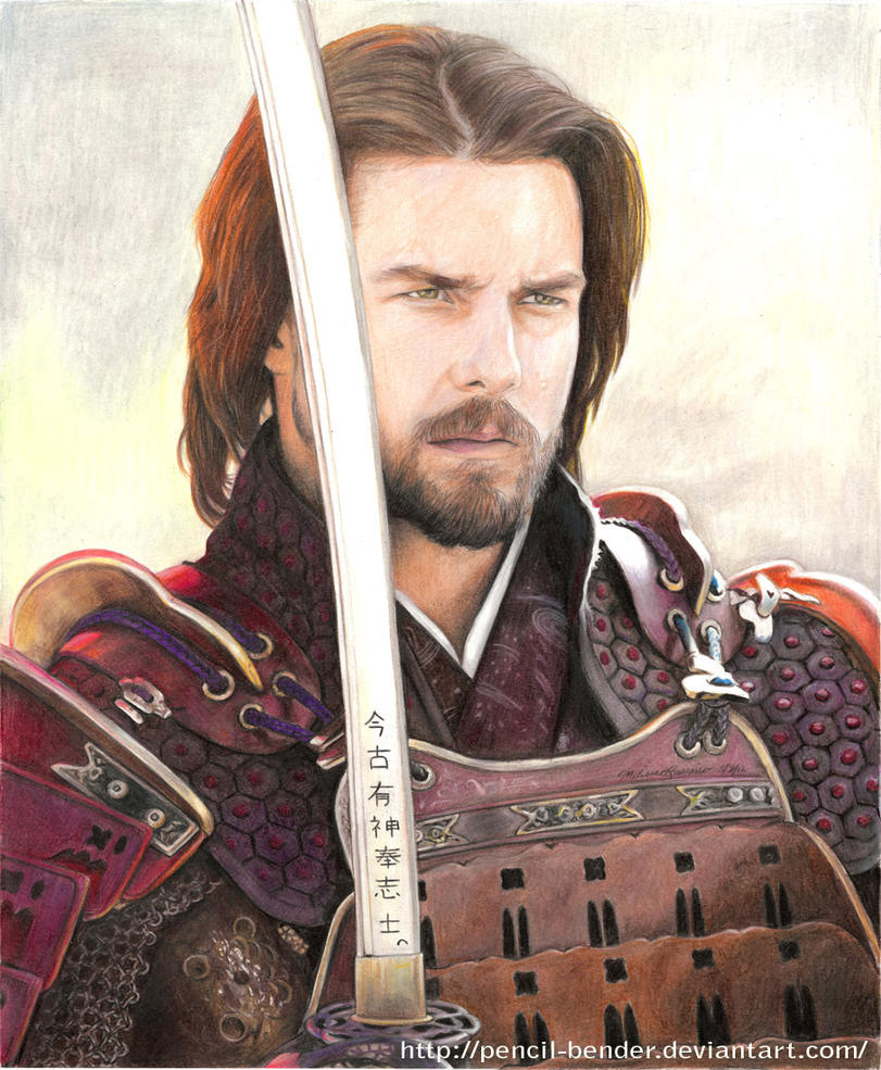 Tom Cruise Drawing The Last Samurai By Pencil Bender On