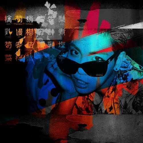 yeongu's Profile Picture