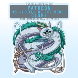 Furby Haku - November 2020 Sticker