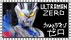 Ultraman Zero Stamp by munir99