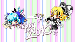 Happy 2010 - postcard