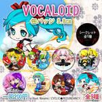 Vocaloid - badge set by Ninamo-chan