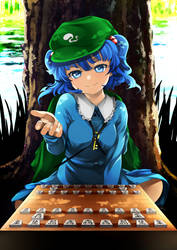 Wanna play with me? - Touhou.net fanbook
