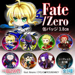 Fate/Zero - badge set by Ninamo-chan