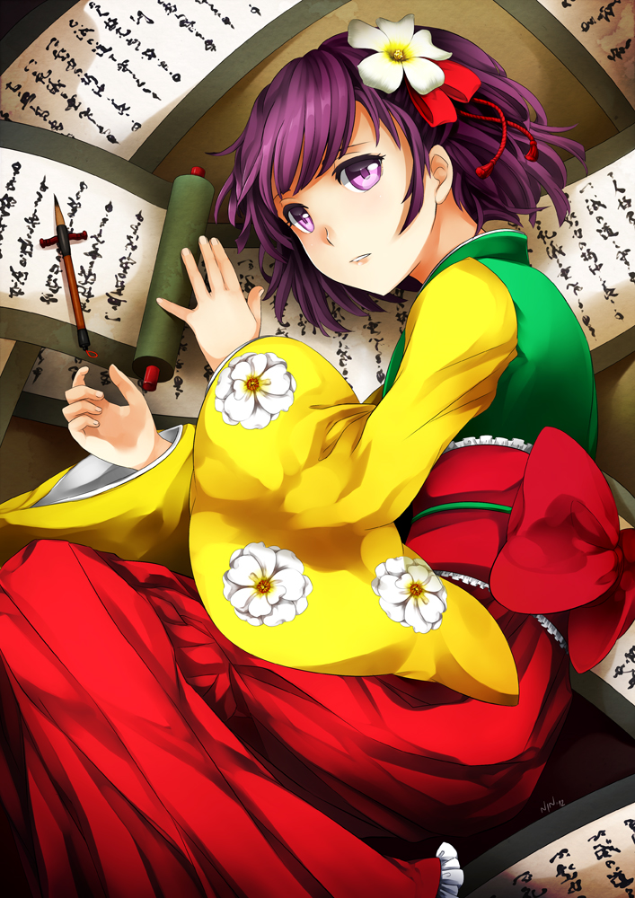 Child of Miare - fanart by Ninamo-chan