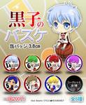 Kuroko no Basuke - badge set by Ninamo-chan