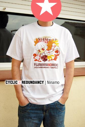 Mokou t-shirt - photo by Ninamo-chan