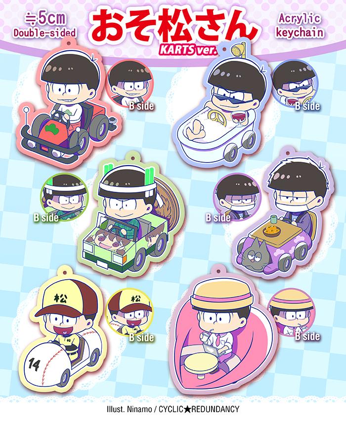 Osomatsu-san ~karts ver.~ acrylic keychains