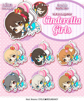 iM@S Cinderella Girls ~crane game~