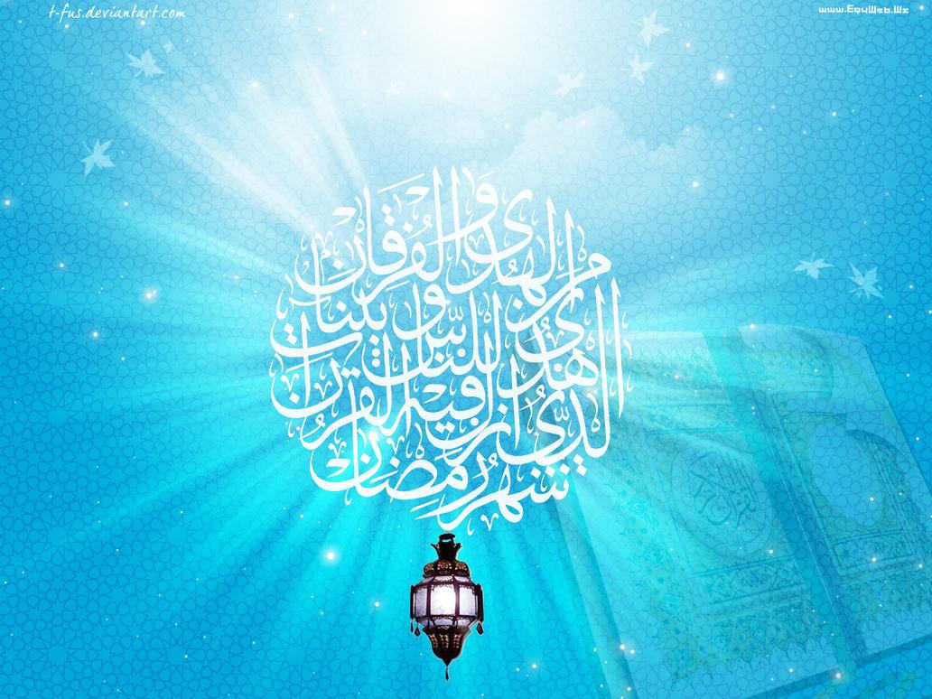 Ramadan 09 by t-fUs