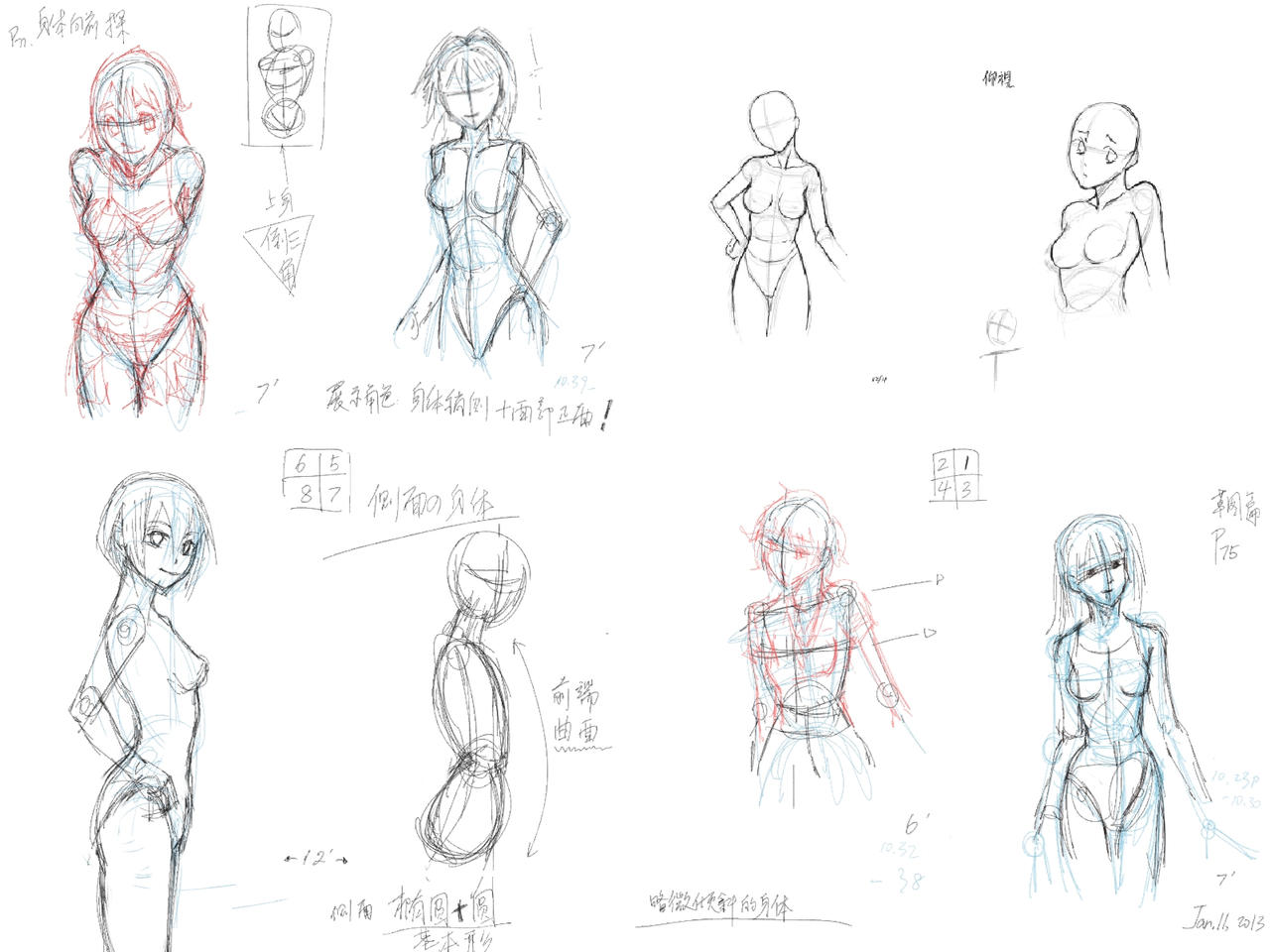 Anime Figure Drawing-5 By Rainy-season On DeviantArt