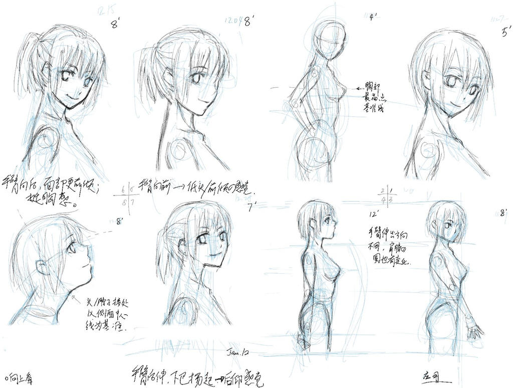 Anime Figure Drawing-6 By Rainy-season On DeviantArt