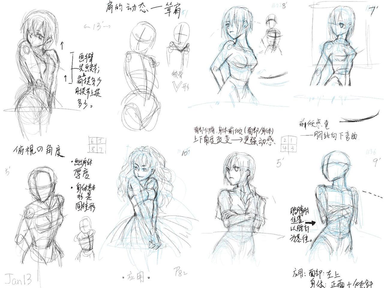 anime figure drawing8 by rainyseason on deviantart