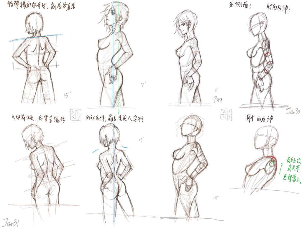 anime figure drawing12 by rainyseason on deviantart