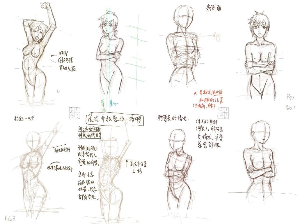 Anime Figure Drawing-14 by rainy-season on DeviantArt