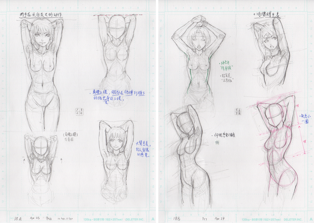 Anime figure drawing 18 by rainy season