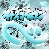 Promocional: Inazuma Eleven Chrono Diamond by Sumy-Chan