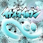 Promocional: Inazuma Eleven Chrono Diamond