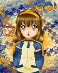 IEGOCS: Nanobana Kinako