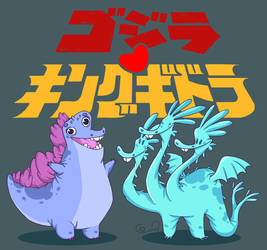 Godzilla loves King Ghidorah!