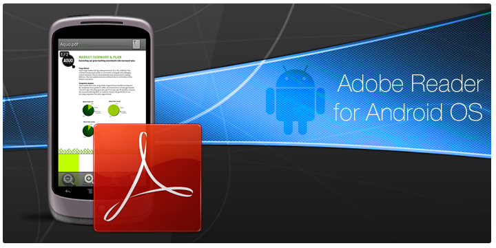 Adobe reader для android скачать