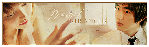 Beautiful Stranger by hseliza