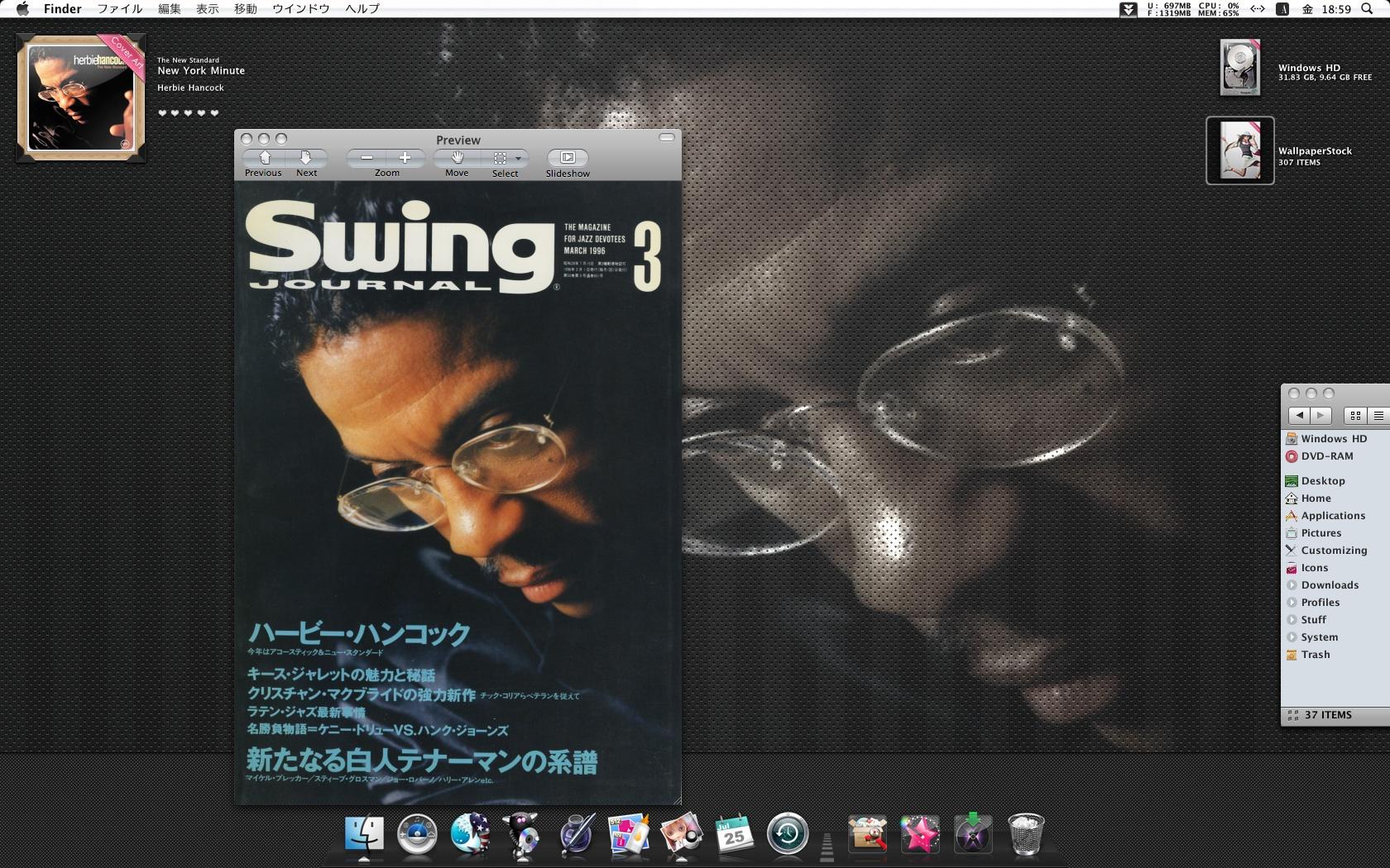 Herbie Hancock desktop by SmilingCamel