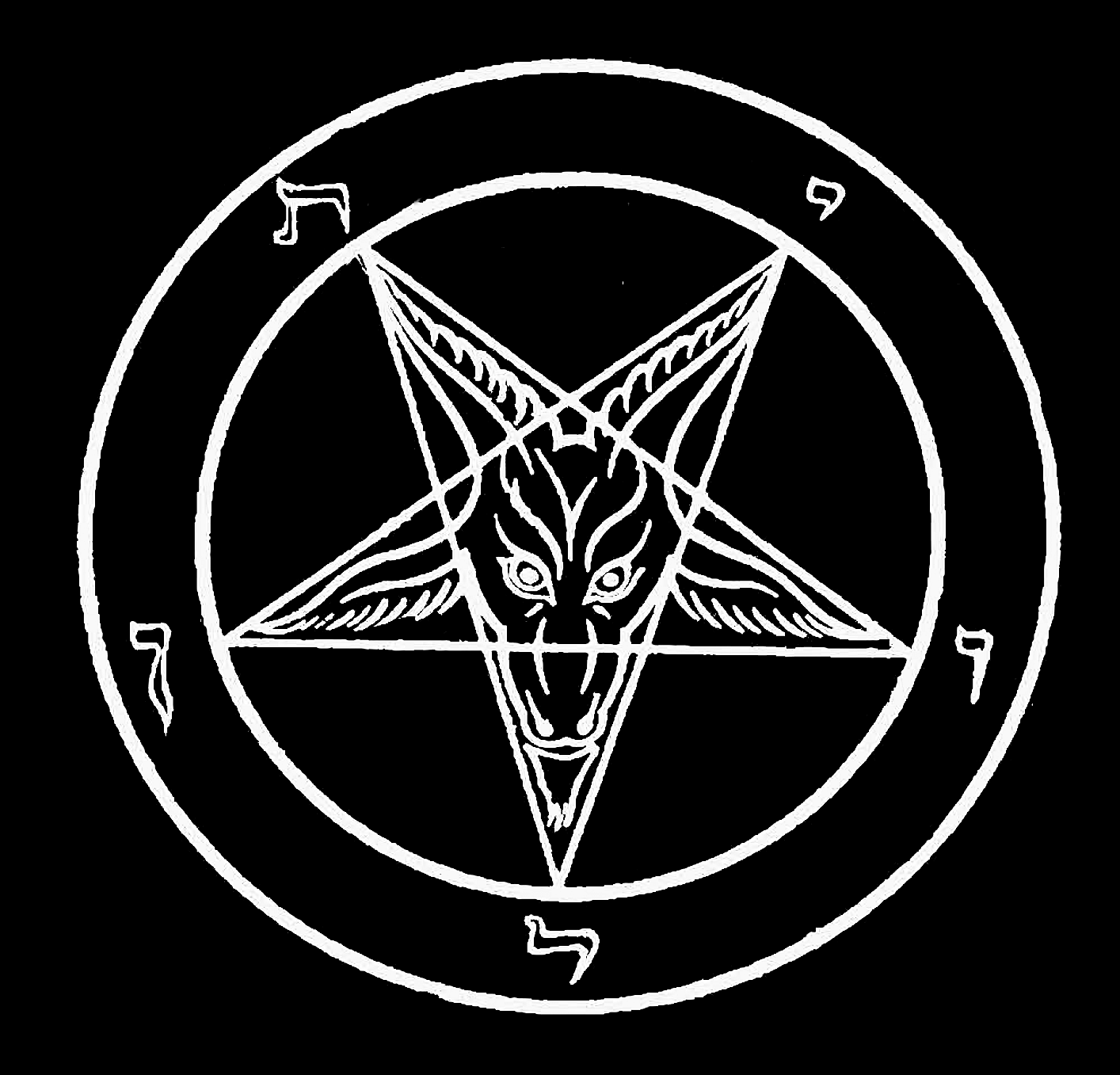 Mom Upset Over Satanic Symbol In School Bus Brake Lights Mma