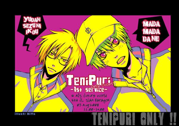 TeniPuri -1st service- by minamiya